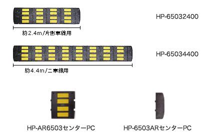 HP-6503